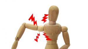 五十肩の原因と対処法